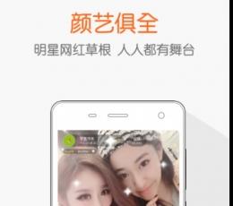 床友直播安卓版_床友直播手机APPV1.0.0安卓版下载