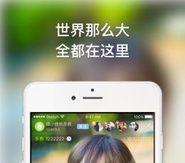 福利直播安卓版_福利直播手机appV1.0安卓版下载