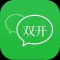 微信双开共存版 V1.0 免费版