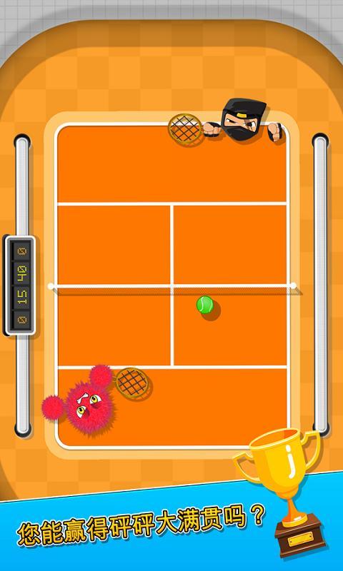 砰砰网球V1.0.4 安卓版