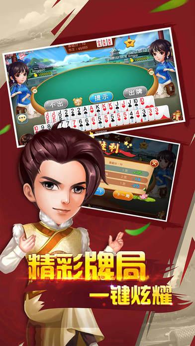 乐平包王V1.1.20170119 安卓版