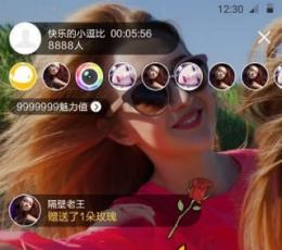 嘿秀直播安卓版_嘿秀直播手机appV2.0.2安卓版下载