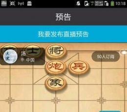 大牛直播手机app_大牛直播安卓版V1.62官网安卓版下载