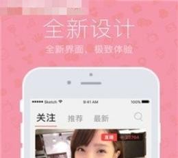 床约直播安卓版_床约直播手机appV1.0.9安卓版下载