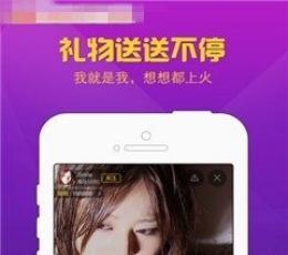 恋色直播安卓版_恋色直播手机版V1.0安卓版下载