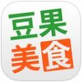 豆果美食 V6.3.8 iPhone版