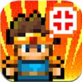魔王不小心说了分半个世界给你 V1.0.8 安卓版