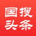 国搜头条 V1.0 安卓版