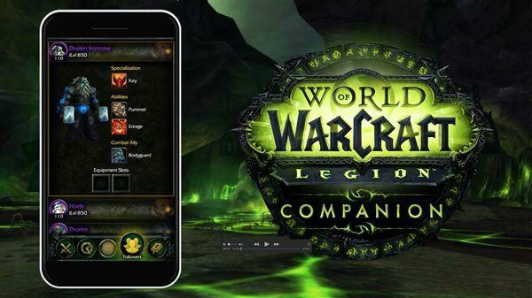 随身魔兽世界V1.0.0 安卓版