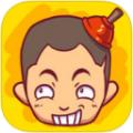 马桶段子 V2.5.0 iPhone版