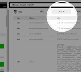微信小程序开发工具Mac版 V0.11.122100 官方版