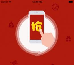 微信自动抢红包神器iOS版_微信自动抢红包神器苹果版V2.43iOS版下载