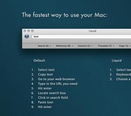 Liquid Flow Mac版 V10 官方版