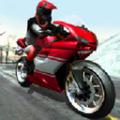 摩托骑手VR V1.0 安卓版