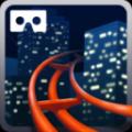刺激过山车VR V1.0 安卓版