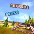 丛林猎手VR V1.0 安卓版
