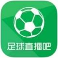 足球直播吧 V2.0.3 iPhone版