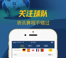 足球直播吧安卓版下载_足球直播吧手机APPV1.2.5安卓版下载