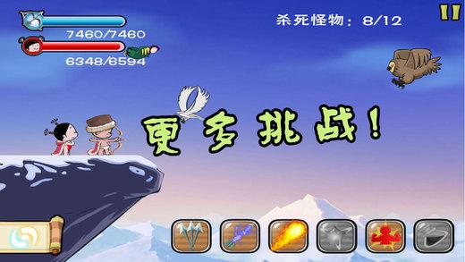 小破孩射雕英雄传V3.5.7 安卓版