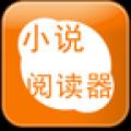免费小说阅读器app手机版下载_免费小说阅读器安卓版V3.7.0安卓版下载