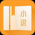 免费小说宝典 V2.2.18 安卓版