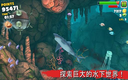 饥饿的鲨鱼进化V1.1 电脑版
