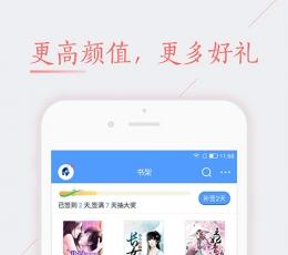 书香免费小说app手机版下载_书香小说安卓版下载