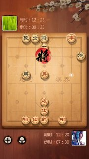 天天象棋V2.8.1.1 苹果版