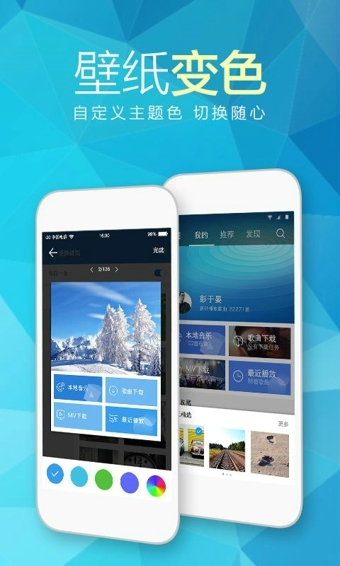 天天动听V10.0.7 安卓版