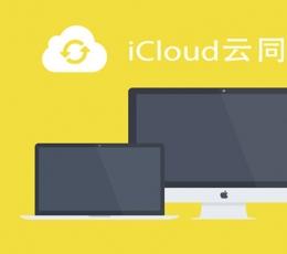 密码助手 for Mac V2.2 官方版