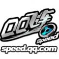 QQ飞车刷车辅助下载_帝龙QQ飞车刷车软件最新免费版V2.0最新免费版下载