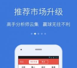 猎球者下载_猎球者手机版下载_猎球者安卓版下载