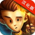 贪婪洞窟汉化版 V1.6.2 安卓版