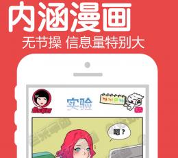内涵福利社app版_内涵福利社安卓版V1.5安卓版下载