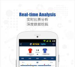 量子足球下载_量子足球手机版下载_量子足球安卓版下载