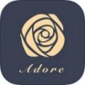 Adore爱到 V1.0.3 安卓版