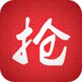 微信QQ自动抢红包软件下载_微信QQ自动抢红包神器安卓版下载