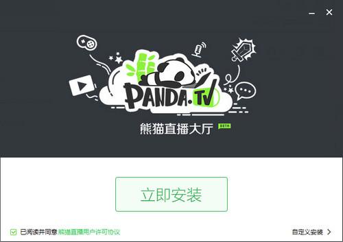 熊猫直播大厅V2.0.3.1090 官方版