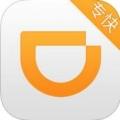 滴滴优步司机端 V2.7.6 iPhone版