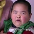 抗韩搞笑表情包