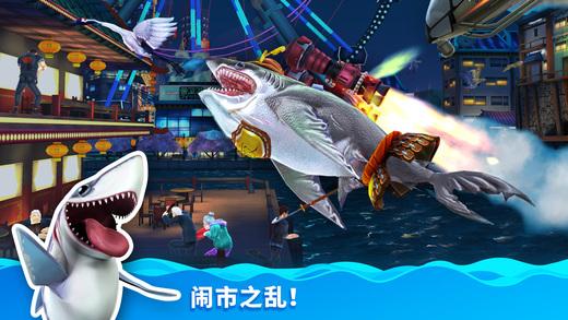 饥饿鲨世界3DV1.9 苹果版