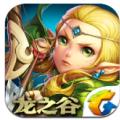 龙之谷 V1.11.6 安卓版
