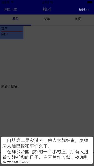 永夜V0.6.3 IOS版