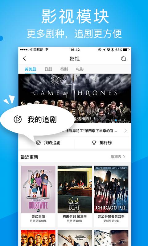 人人视频V3.5.4 安卓版