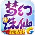 梦幻诛仙无限金币修改器 V1.2.7 最新版