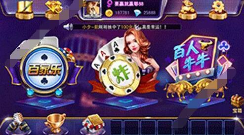 com 首页 手机游戏下载 安卓 棋牌卡牌 > 乐乐四川麻将安卓版     2.图片