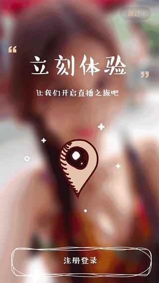 鉴黄师直播V1.0 安卓版