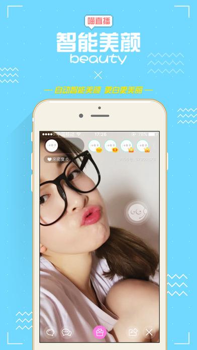 豆豆直播V1.0.0 iPhone版