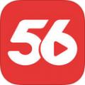 56视频 V5.2.0 iPhone版