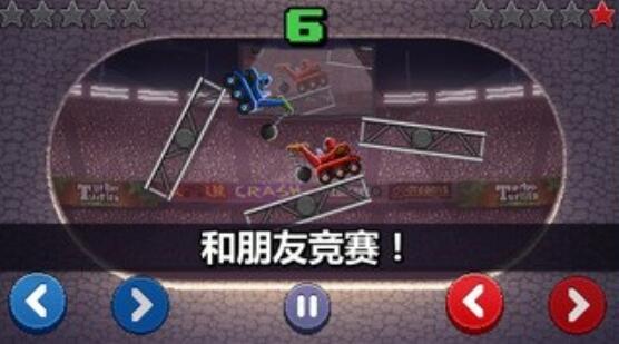 撞头赛车V1.0.1 最新安卓版